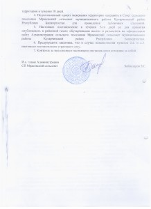 П.№336-Никитин Н.А.-2 001